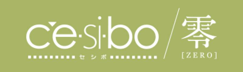 cesibo-セシボ零